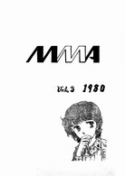 Booklet 1980.png