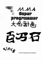 Booklet 1989.png