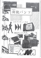 Booklet 1992.png